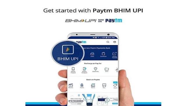 UPI payments app