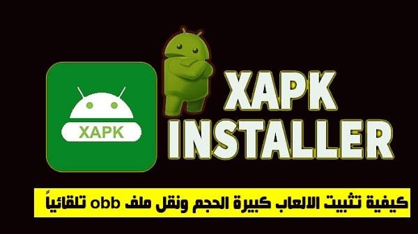 ألعاب Android