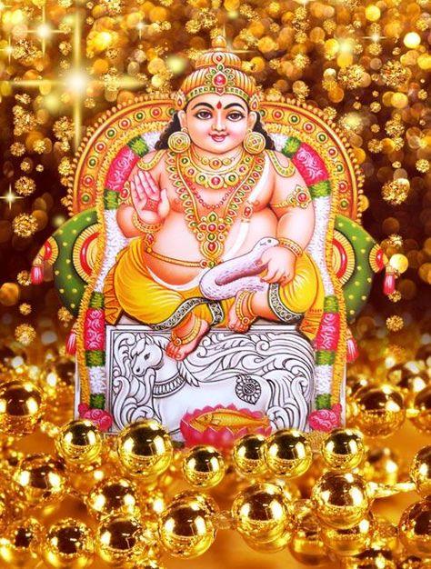 குபேர அஷ்டோத்ரம் தமிழில் (அர்ச்சனைக்கு)