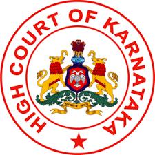 HIGH COURT OF KARNATAKA RECRUITMENT 2020