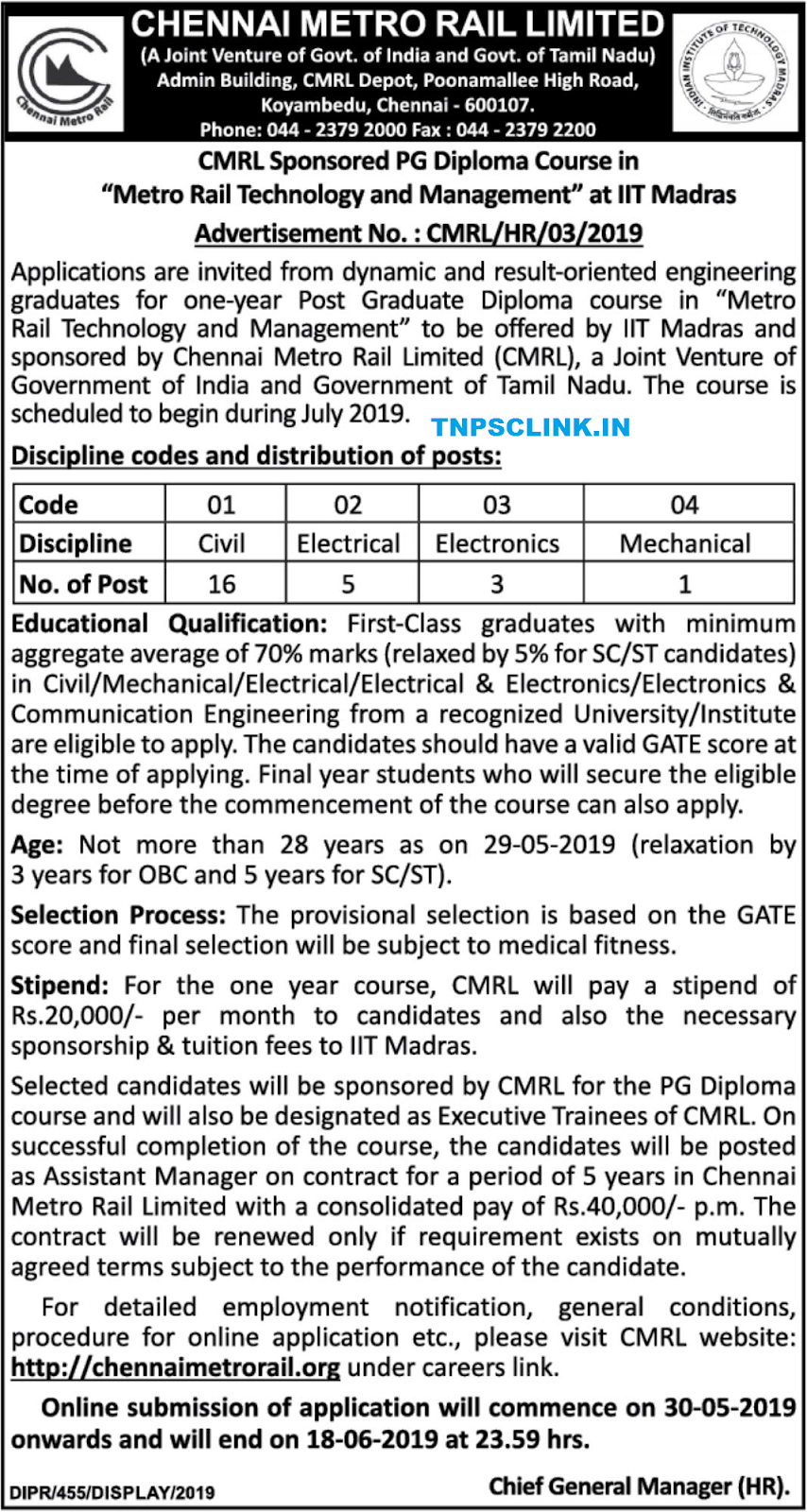 CMRL PG Diploma Course - Metro Rail Technology and Management at IIT Madras - Notification 2019