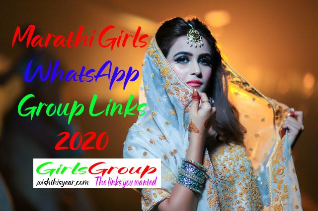 Marathi Girls WhatsApp Group Links 2020