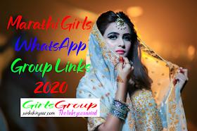Mumbai Girls WhatsApp Group Links 2020 | Mumbai WhatsApp Group Links
