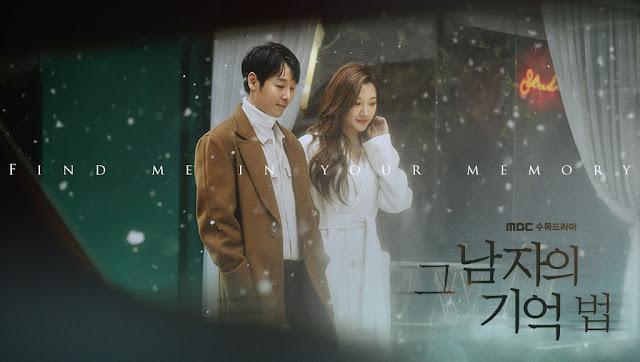 韓劇-那個男人的記憶法-線上看