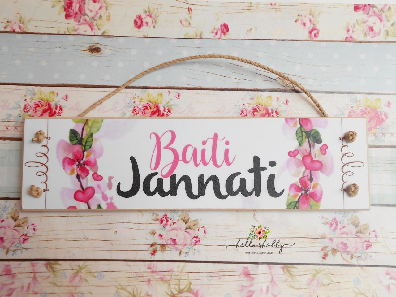 Wall Decor Baiti Jannati Hello Shabby Furniture
