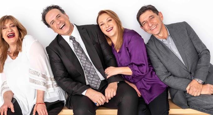 ''Το καφέ της Χαράς'': Φωτογραφικό υλικό από τα νέα επεισόδια και μια...έκπληξη!