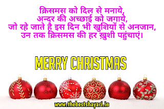 image of merry Christmas wishes