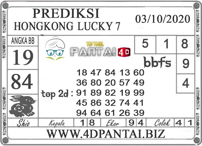 PREDIKSI TOGEL HONGKONG LUCKY 7 PANTAI4D 03 OKTOBER 2020