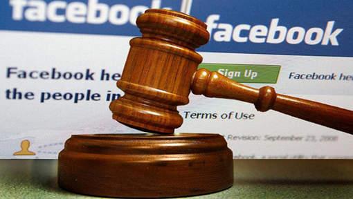 فايسبوك - العدالة - القضاء -