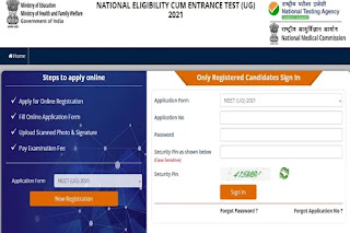 NEET 2021 Application Form Out LIVE Updates: Know How to Complete 2-Step Registrations