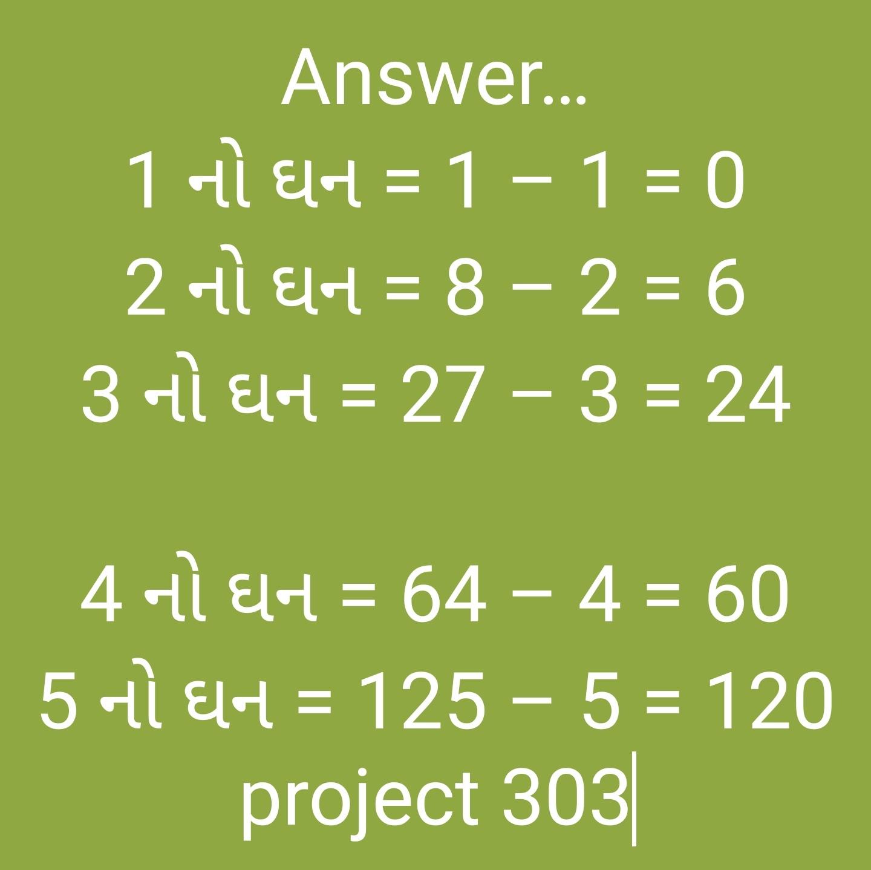 http://www.pravinvankar.in/2021/10/mathematics-minds-games-useful-for-all.html
