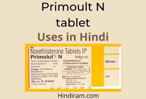Primoult-N-tablet-use-in-hindi