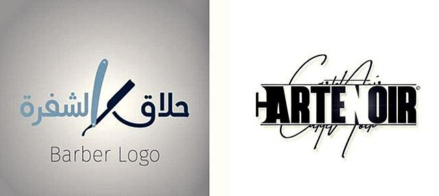 20 Contoh Logo Keren Polos Simple Konsep Menarik Dan Kreatif