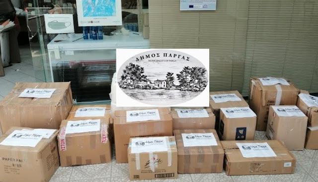 Οι δημότες, ανταποκρίθηκαν με συγκινητικό τρόπο στο κάλεσμα του Δήμου Πάργας για συλλογή ειδών πρώτης ανάγκης για τους πυρόπληκτους συμπολίτες μας. Σε διάστημα τεσσάρων ημερών συγκεντρώθηκαν συνολικά 18 κιβώτια, με υλικά που ταξινομήθηκαν και συσκευάστηκαν κατάλληλα από το Κοινωνικό Παντοπωλείο του Δήμου Πάργας και αποστάλθηκαν στον Δήμο Ανατολικής Μάνης που δοκιμάστηκε πρόσφατα από πυρκαγιές, ώστε να διατεθούν άμεσα σε δημότες που τα έχουν ανάγκη.