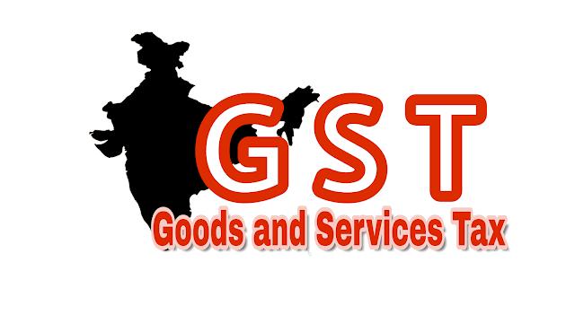 What Is GST In Hindi - जीएसटी क्या है हिंदी में
