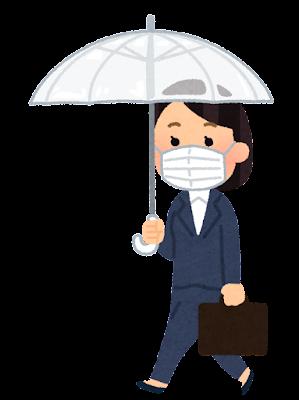 傘をさして歩く会社員のイラスト(スーツ・女性・マスク)