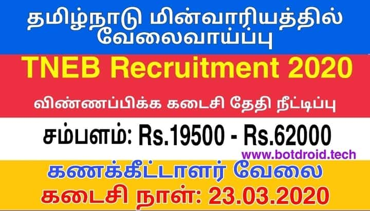 TNEB TANGEDCO Assessor recruitment 2020 apply online and notification