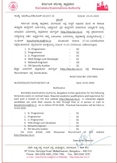 Recruitment of various posts in Karnataka examination authority on contract bases