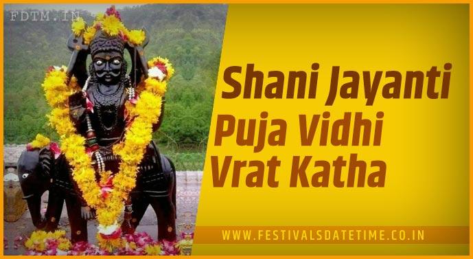 Shani Jayanti Puja Vidhi and Shani Jayanti Vrat Katha