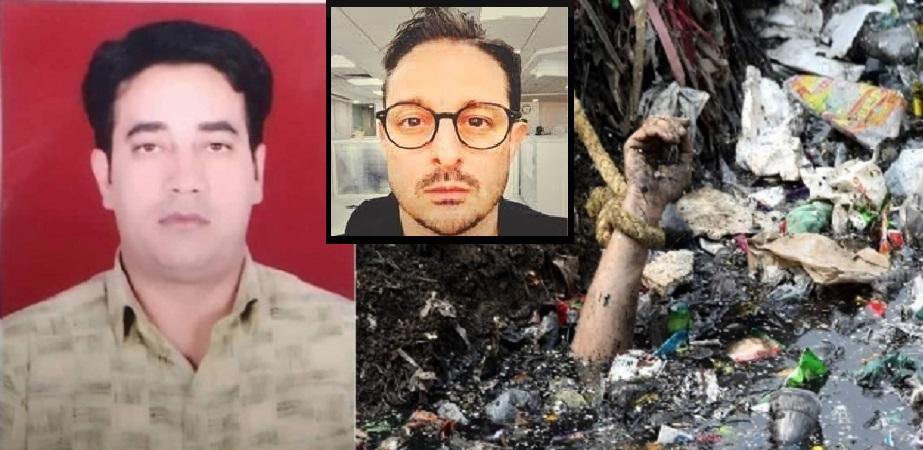 South Asia deputy bureau chief expelled for spreading fake news over IB officer Ankit Sharma's murder,www.thekeralatimes.com