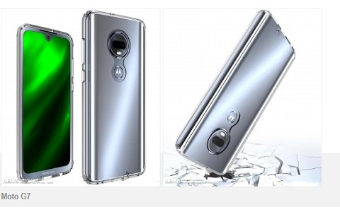 هاتف موتورولا Moto G7