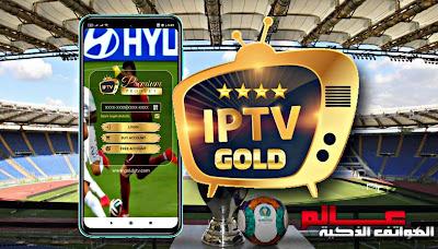 تحميل تطبيق Golds TV