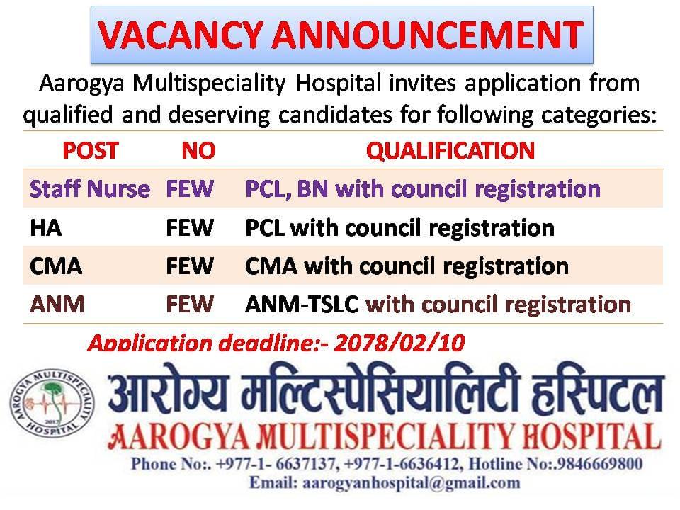 Arogya-Multispecialty-Hospital-Bhaktapur-Vacancy-Announcement