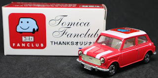 Tomica Fan Club 入會記念車 - Mini Copper