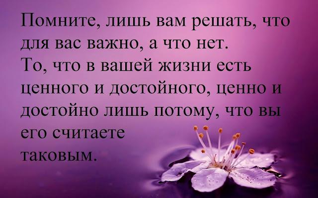 Это важно!)