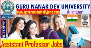 GNDU 2018 Recruitment, Online Form for 456 Asst Professor Posts