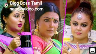 Bigg Boss Tamil || Bigg Boss Tamil Voting