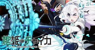 Hitsugi no Chaika - Todos os Episódios