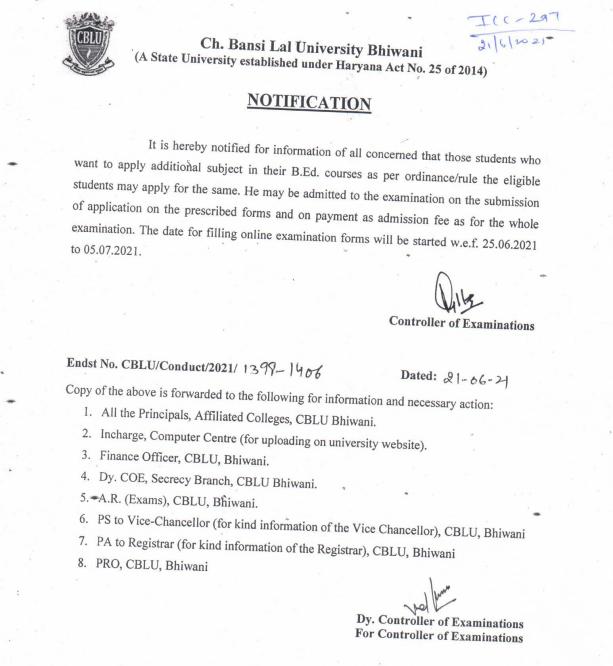 B.ed extra subject student notice 22 june 2021