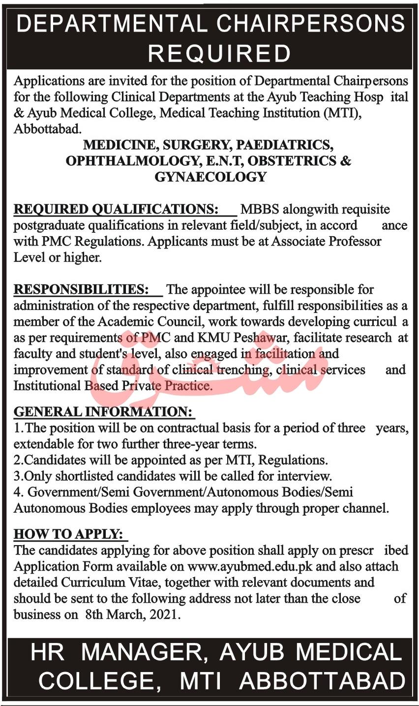 Today 21 February 2021 Mashriq Newspaper Jobs, Mashriq Jobs, Latest Mashriq Jobs, Daily Newspaper Jobs,nokristan,newjobs2021,latest govt jobs