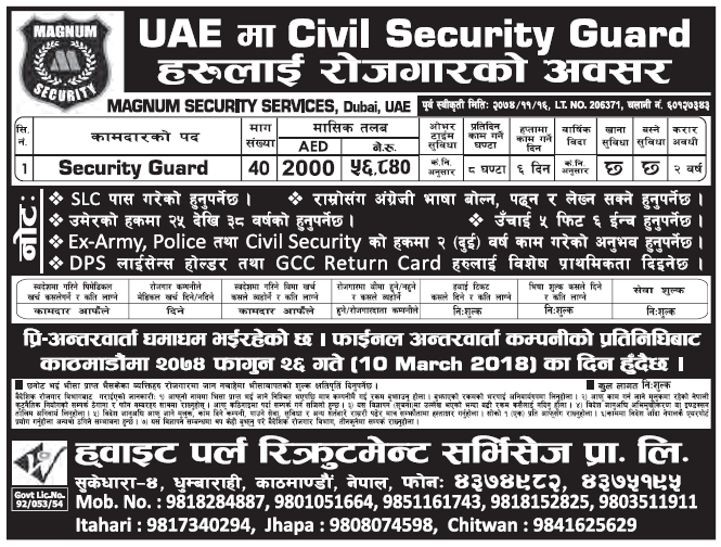 Jobs in UAE for Nepali, Salary Rs 56,840