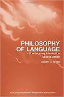 我的分析哲學書單 15