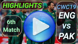 Pak vs Eng 6th Match