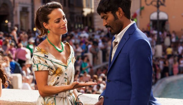 The Extraordinary Journey of the Fakir First Look