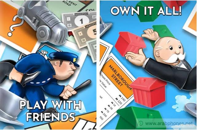 تحميل لعبة monopoly plus مهكرة للاندرويد