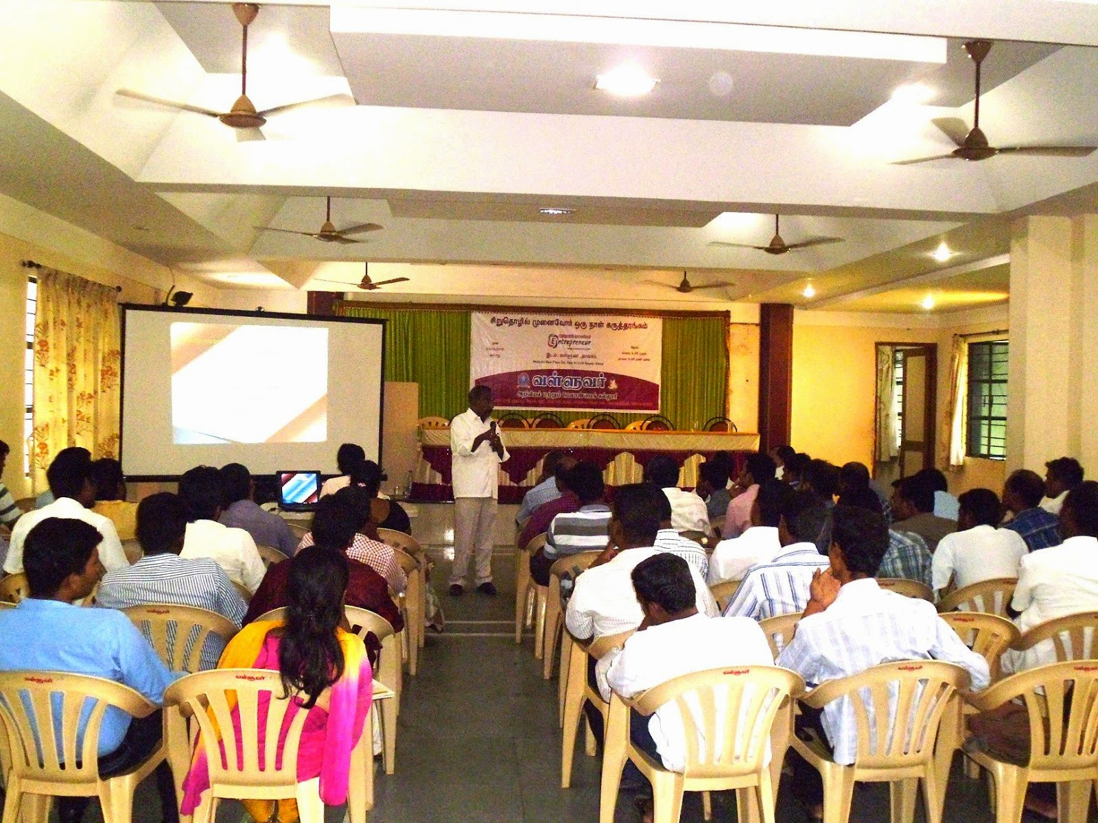 Small Scale Entrepreneur Meeting - Karur - Part-II - Photos