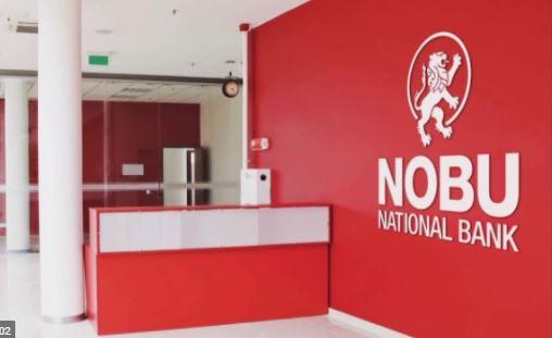 Alamat Lengkap dan Nomor Telepon Kantor Nationalnobu Bank di Banjarmasin