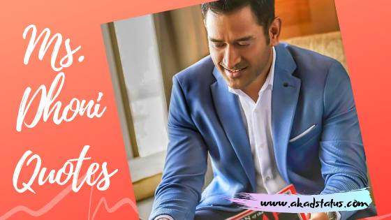 Ms. Dhoni Motivational Quotes in hindi :-