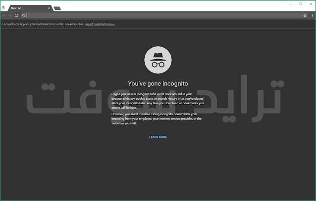 google chrome for pc arabic