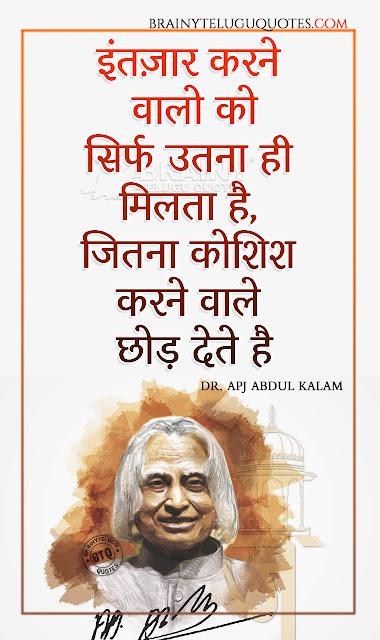 abdul kalam hd wallpapers free download, abdul kalam life changing words in hindi