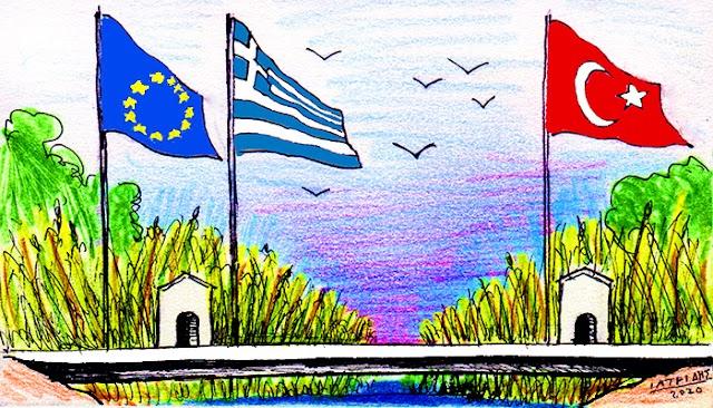 Τα σύνορα της Ελλάδας είναι σύνορα της Ευρώπης