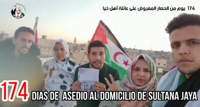 منظمة كوديسا : تعرض ناشطتين صحراويين للتحرش الجنسي من قبل قوات الإحتلال المغربي بمدينة بوجدور المحتلة