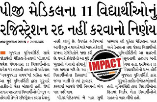 All Education News of 25th August 2017 Paper Cutting
