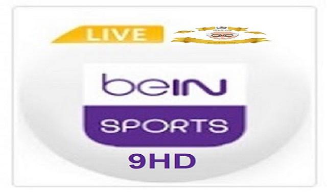 Bein Sports 9 |بث مباشر