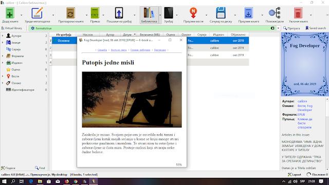 čitanje e-knjiga u Calibre 4.0