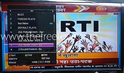 Zee Bihar & Jharkhand TV Channel Temp FTA from SES 12 (Dish TV)